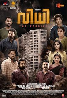 Vidhi: The Verdict Malayalam movie, www.mallurelease.com