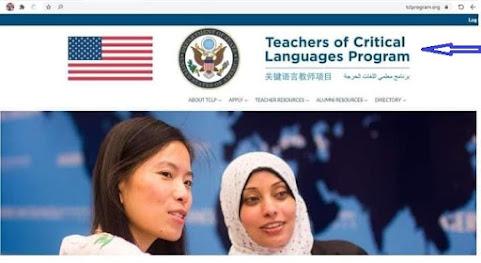 الالتحاق ببرنامج معلمى اللغات المهمة TCLP لمعلمى اللغة الانجليزية او اللغة العربية