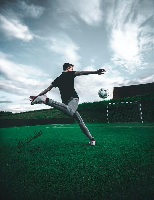 كيف تصبح لاعبًا لكرة القدم؟