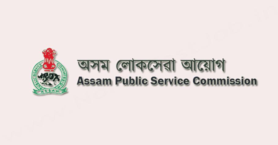 Assam-PSC-Recruitment
