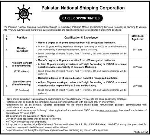 Pakistan National Shipping Corporation (PNSC) Jobs 2021 – Jobs in Pakistan 2021