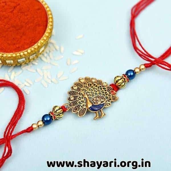 raksha bandhan background images
