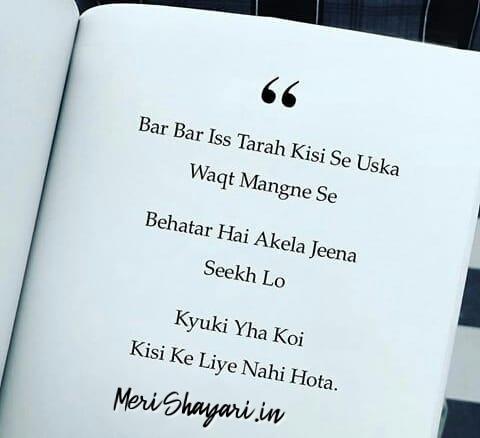लब तो खामोश रहेंगे.... ये वादा है मेरा तुमसे | 2 Line Sad Status, Whats App Status, Sad Shayari, Sad Quotes,