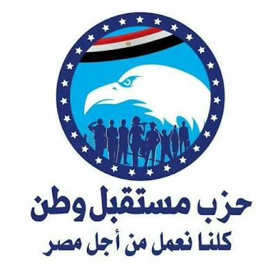 مستقبل وطن كفرالشيخ يهنئ الرئيس السيسى بالعيد السابع  لثورة 30 يونيو