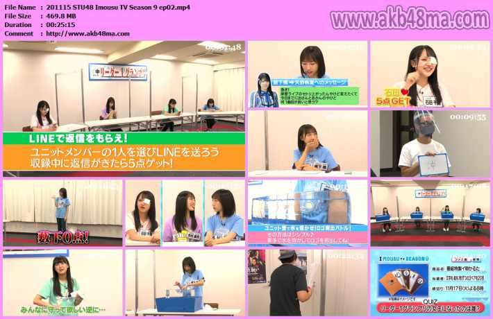 イ申テレビ シーズン9 ep02