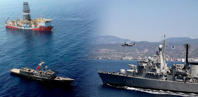 Ελλάδα - Τουρκία: Ερωτήματα και απαντήσεις για την κρίση