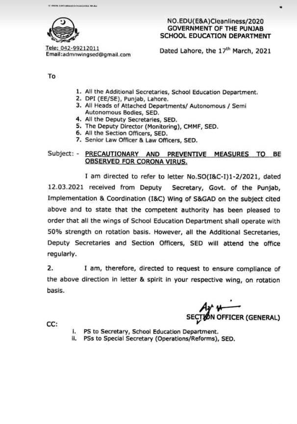 PRECAUTIONAY AND PREVENTIVE MEASURES TO BE OBSERVED FOR CORONA VIRUS IN SCHOOL EDUCATION DEPARTMENT