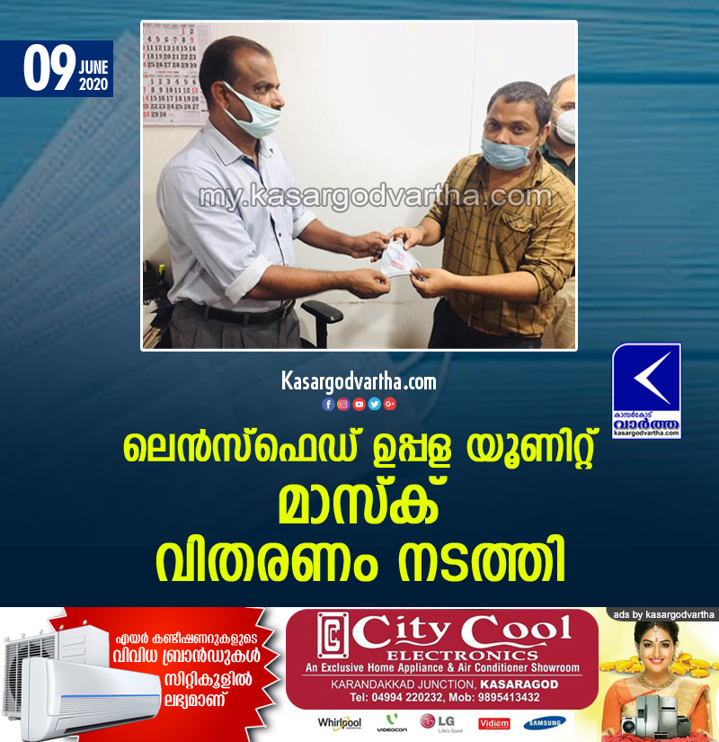 Kerala, News, uppala unit mask distributed