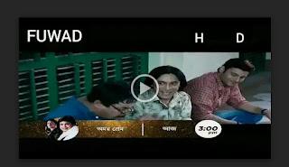 জীবন সাথী ফুল মুভি (২০০৭) | Jiban Sathi Full Movie Download & Watch Online