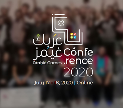 مؤتمر Arabic Games لعام 2020