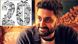 abhishek bachchan completes 20 years in bollywood