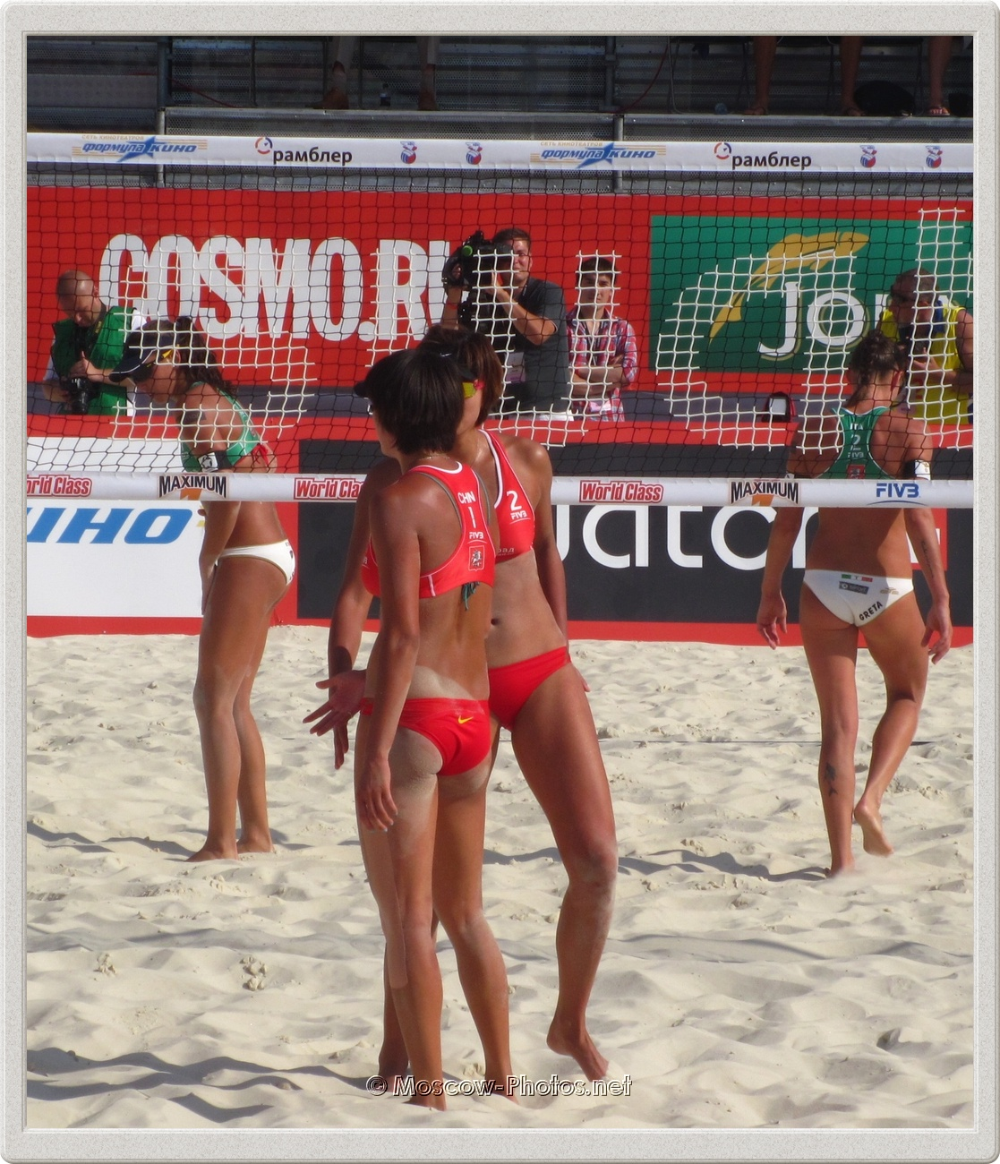 Chinese Women's Beach Volleyball Team