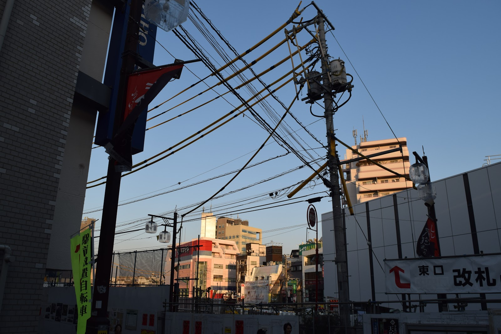 Shimokitazawa station area
