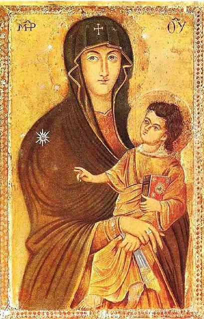Nossa Senhora Salus Populi Romani