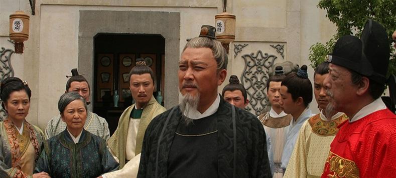 จางจวีเจิ้ง (Zhang Juzheng: 张居正)
