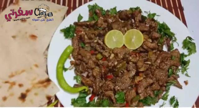 الكبدة الاسكندراني احلا سندوتشات فاطمه ابو حاتي
