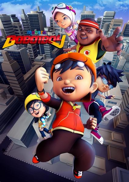 BoBoiBoy The Movie DVDRip download