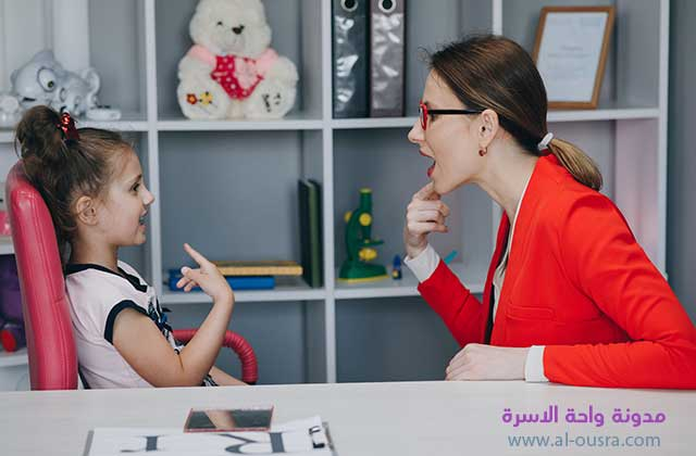 تعليم النطق للاطفال | متى يبدأ الطفل بالكلام