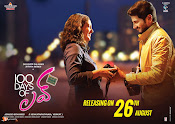 100Days Of Love New Poster-thumbnail-11