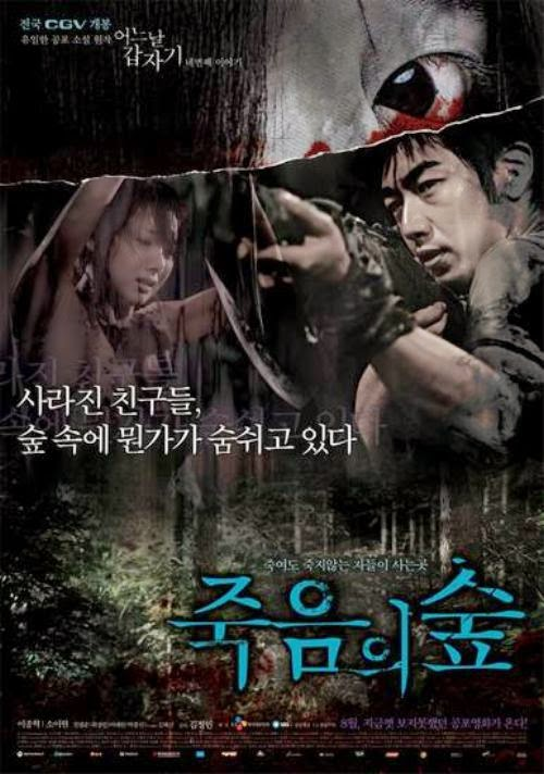 Watch Asian Horror Online With English Subtitles: 4 Horror Tales