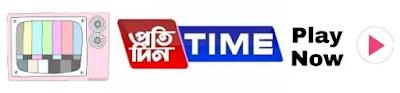 Assamese News Live Today