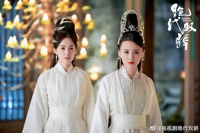 princess YaoYue and Lianxing