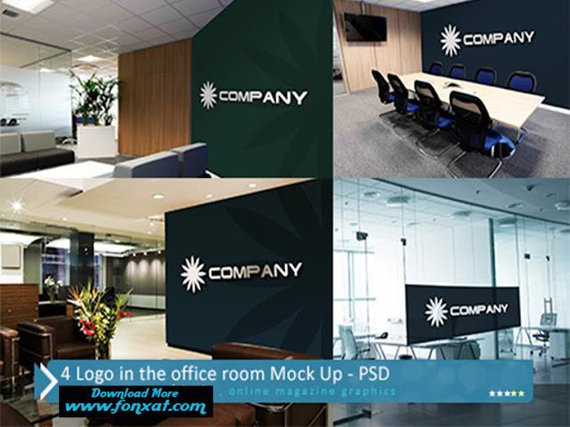 4 معاينة توسيع طبقة تصميم الشعار في غرفة مكتب
