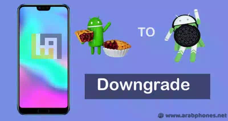 شرح عمل Downgrade والرجوع إلى النظام السابق على هواتف هواوي