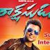 శక్తిసాడు (2015) తెలుగు DVDScr 950MB