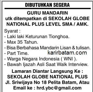 Lowongan Kerja Sekolah Globe National Plus
