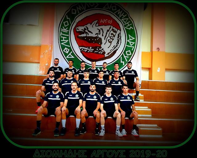 Με το δεξί ο Διομήδης στην πρώτη αγωνιστική της Handball Premier - Νίκησε την ΑΕΣΧ Πυλαίας 23-26