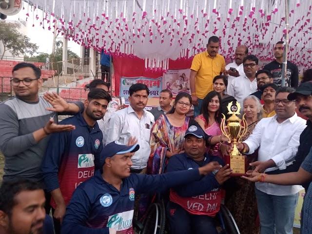 दिल्ली टीम ने महाराष्ट्र को हराकर किया ट्रॉफी पर कब्जा