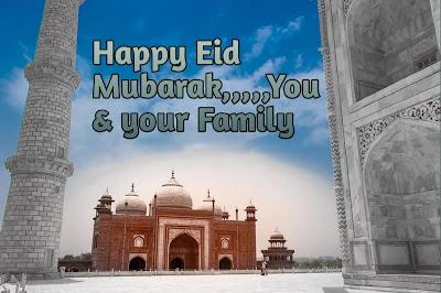 eid mubarak 2020 eid mubarak images
