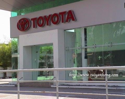 Malacca Toyota