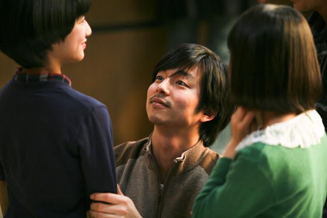 Gong Yo : Review Film Silences, Dokani