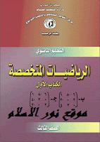 كتب المطالعة السودانية القديمة pdf