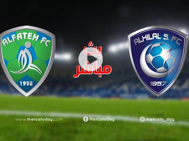 موعد مباراة الهلال والفتح بث مباشر بتاريخ 03-12-2020 الدوري السعودي
