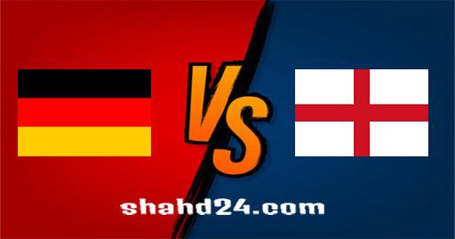 مشاهدة مباراة إنجلترا وألمانيا بث مباشر كورة لايف اون لاين بتاريخ 29-06-2021 يورو 2020