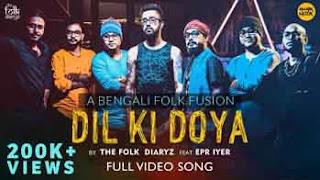 Dil Ki Doya Hoyna Lyrics The Folk Diaryz With Rap