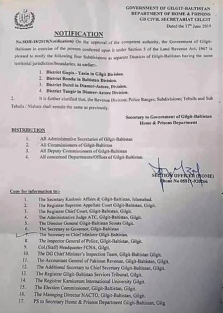 NOTIFICATION OF SEPARATE DISTRICT OF GILGIT BALTISTAN