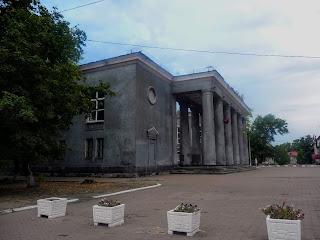 Новогродовка. Дом культуры