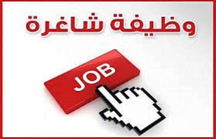 وظائف أفراد أمن وعمال تنظيف لشركة في البحرين