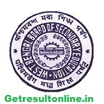 West Bengal 12th Time Table 2016