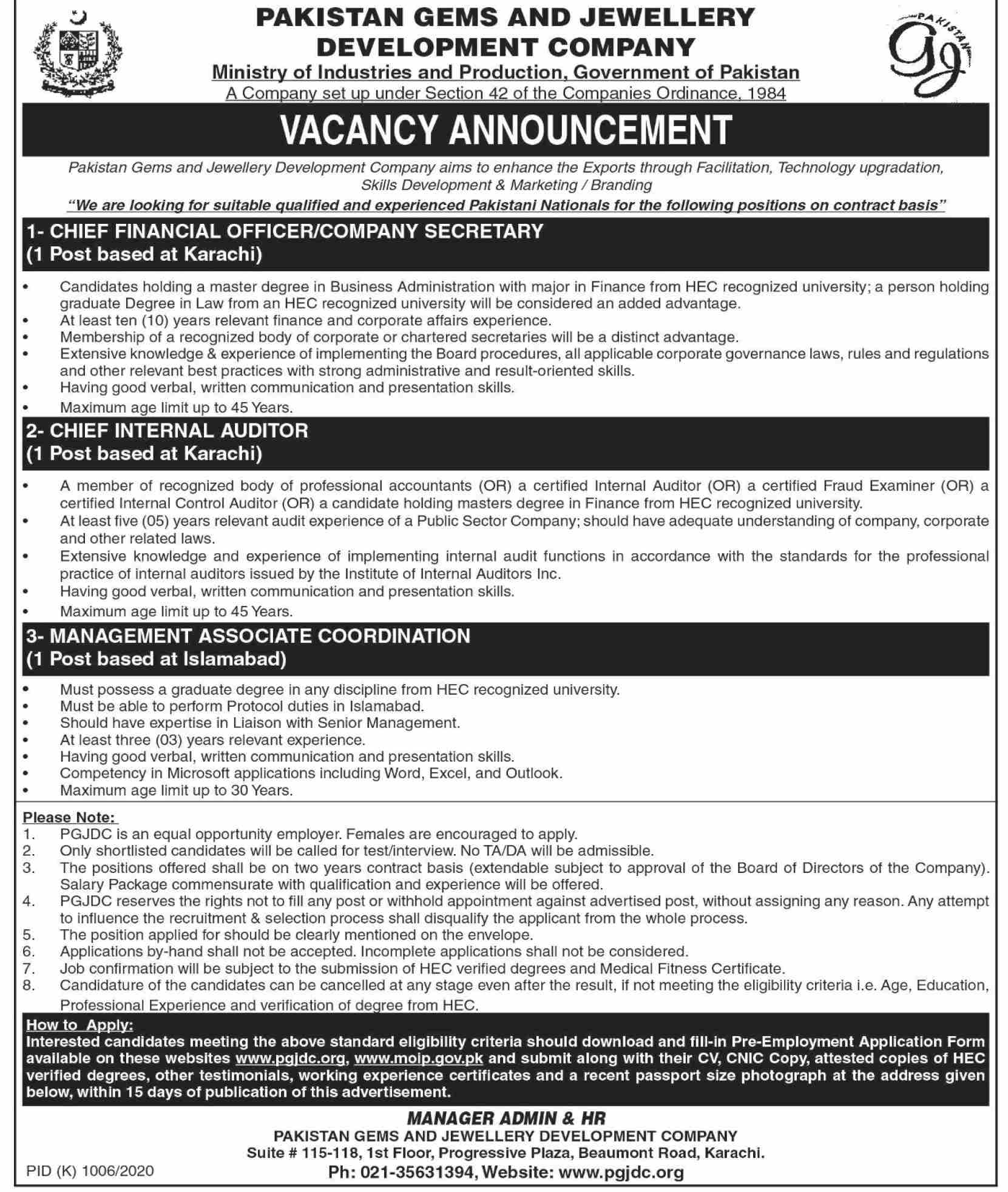 Pakistan Gems and Jewellery Development Company Job Advertisement in Pakistan - Apply Now - www.pgjdc.org - www.moip.gov.pk
