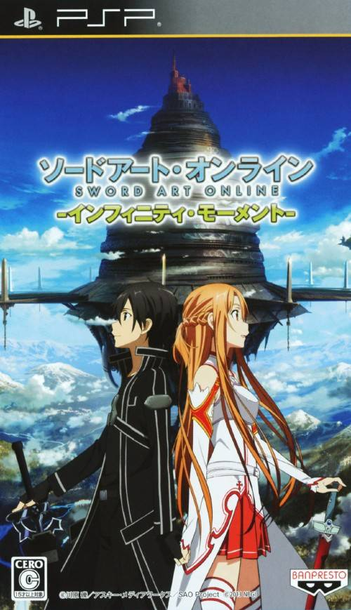 Where can i get english patch? - Sword Art Online