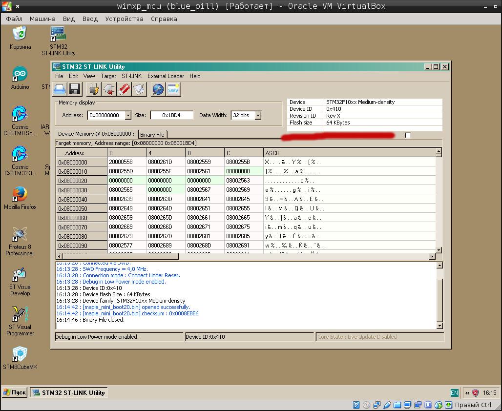 STM32F103C8T6 aka Blue Pill + STM32duino + IAR ARM: быстрый