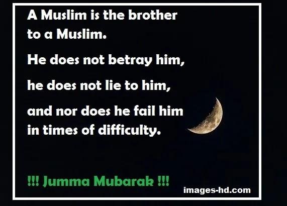 All Muslims are brothers jumma mubarak image
