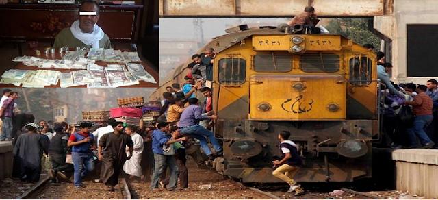"""سيدهشك كم تبلغ نصف يومية متسول بالقطارت في """"مصر"""" شرطة النقل المصرية القت القبض عليه .. ووجدت هذا المبلغ معه!!"""