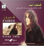Fairouz-Kifak Enta