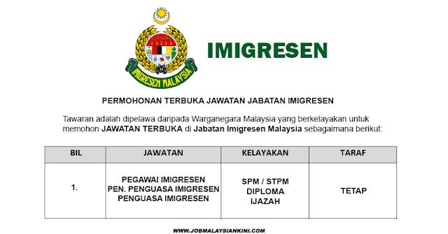 Permohonan Terbuka Jawatan di Jabatan Imigresen Malaysia